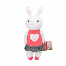 Мягкая игрушка Tiramitu with Heart, 35 см (код товара: 47144)