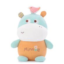 Мягкая игрушка Волшебный бегемот, 20 см (код товара: 47171)