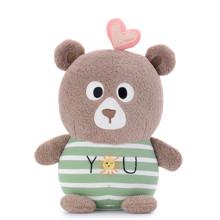 Мягкая игрушка Волшебный медвежонок, 20 см (код товара: 47170)