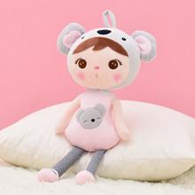 Мягкая кукла Keppel Koala, 68 см (код товара: 47109)
