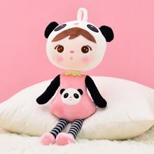 Мягкая кукла Keppel Panda, 46 см (код товара: 47110)