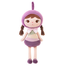 Мягкая кукла Keppel Violet, 46 см (код товара: 47148)