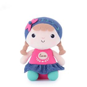 Мягкая кукла Pretty Girl Butterfly, 22 см (код товара: 47166): купить в Berni