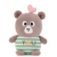 М'яка іграшка Чарівне ведмежатко, 20 см (код товара: 47170)