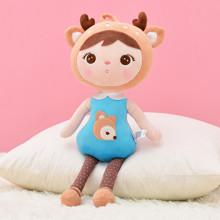 М'яка лялька Keppel Deer, 46 см (код товара: 47113)