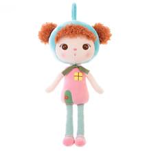 М'яка лялька Keppel Redhead, 46 см (код товара: 47147)