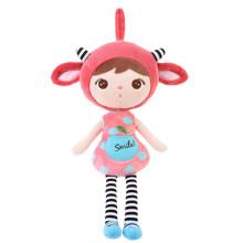 М'яка лялька Keppel Smile Pink, 46 см (код товара: 47151)