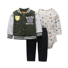 Комплект для мальчика 3 в 1 Регби (код товара: 47250): купить в Berni