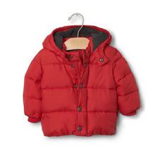 Куртка демисезонная для мальчика Диджитал (код товара: 47211)