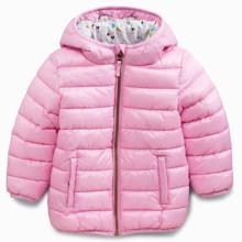 Куртка для девочки Зефир (код товара: 47210)