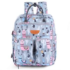 Рюкзак для мамы Лама (код товара: 47377): купить в Berni