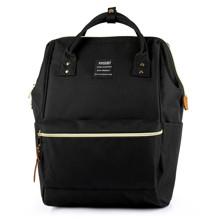 Сумка - рюкзак для мамы Черный (код товара: 47368)