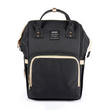 Сумка - рюкзак для мамы Черный (код товара: 47371)