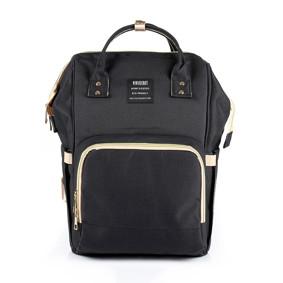 Сумка - рюкзак для мамы Черный (код товара: 47371): купить в Berni