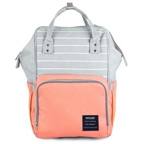 Сумка - рюкзак для мамы Полоска, персиковый (код товара: 47366): купить в Berni