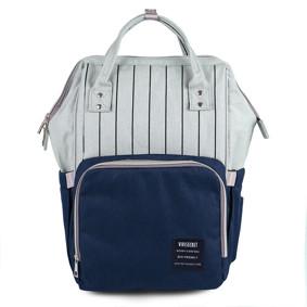 Сумка - рюкзак для мамы Полоска, синий (код товара: 47365): купить в Berni