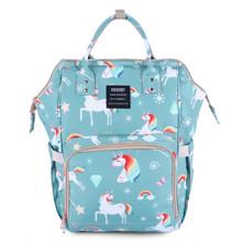 Сумка - рюкзак для мами Веселковий єдиноріг оптом (код товара: 47373)