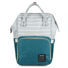 Сумка - рюкзак для мамы Полоска, зеленый (код товара: 47363)