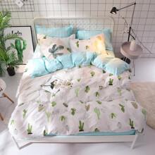 Уценка (дефекты)! Комплект постельного белья Кактусы (двуспальный-евро) (код товара: 47470)