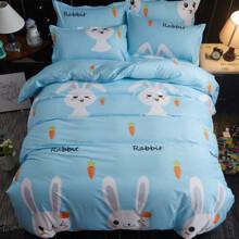 Уценка (дефекты)! Комплект постельного белья Кролик с морковкой (двуспальный-евро) (код товара: 47448)