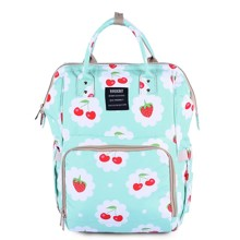 Сумка - рюкзак для мамы Вишенка (код товара: 47560)