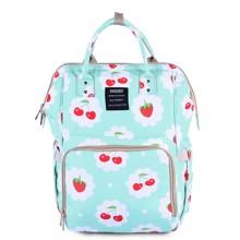 Сумка - рюкзак для мамы Вишенка оптом (код товара: 47560)