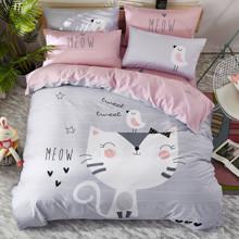 Комплект постельного белья Котенок (двуспальный-евро) (код товара: 47670)