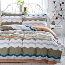 Комплект постельного белья Зигзаги (двуспальный-евро) (код товара: 47799)