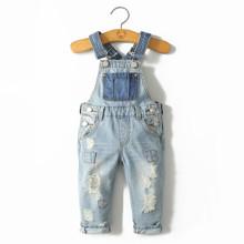 Комбинезон джинсовый детский Landscape оптом (код товара: 47878)