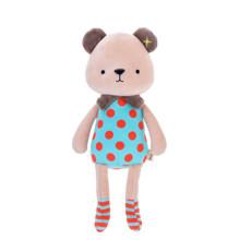 Мягкая игрушка Медвежонок в голубом боди, 34 см (код товара: 47995)