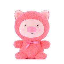 Мягкая игрушка Розовый поросенок, 22 см (код товара: 47981)