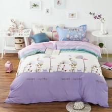 Уценка (дефекты)! Комплект постельного белья Сад (двуспальный-евро) (код товара: 48185)