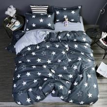 Уценка (дефекты)! Комплект постельного белья Звезды (полуторный) (код товара: 48216)