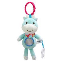 Мягкая игрушка - подвеска Олененок (код товара: 48348)