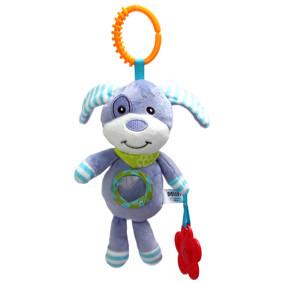Мягкая игрушка - подвеска Щенок (код товара: 48346): купить в Berni