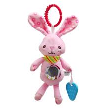 Мягкая игрушка - подвеска Зайчик (код товара: 48347)