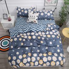 Уценка (дефекты)! Комплект постельного белья Цветы (двуспальный-евро) (код товара: 48459)