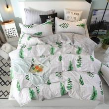 Уценка (дефекты)! Комплект постельного белья Листья (двуспальный-евро) (код товара: 48426)
