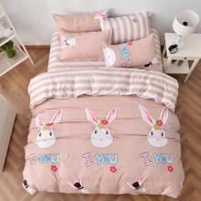 Уценка (дефекты)! Комплект постельного белья Любящий кролик (двуспальный-евро) (код товара: 48447)