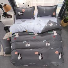 Уценка (дефекты)! Комплект постельного белья Пес (двуспальный-евро) (код товара: 48415)