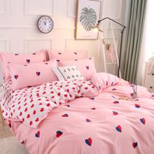 Комплект постельного белья Сердца (двуспальный-евро) (код товара: 48572)