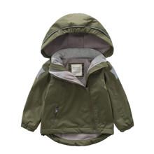 Куртка дитяча демісезонна Зірка оптом (код товара: 48622)