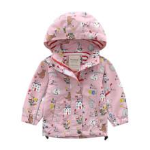 Куртка для девочки Азбука (код товара: 48626)