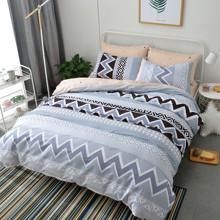 Уценка (дефекты)! Комплект постельного белья Геометрический узор (полуторный) (код товара: 48672)