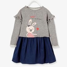 Платье для девочки Зайчик (код товара: 48772)