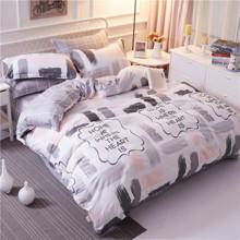 Комплект постельного белья Нежность (двуспальный-евро) (код товара: 48846)