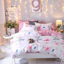 Уценка (дефекты)! Комплект постельного белья С любовью (двуспальный-евро) (код товара: 48893)