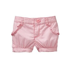 Шорты для девочки Мелкая полосочка (код товара: 49197)