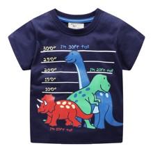 Футболка для мальчика Динозавры (код товара: 49315)