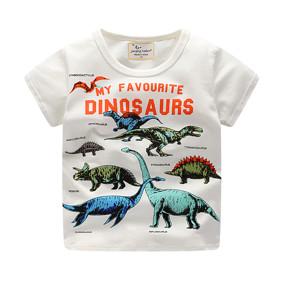 Футболка для мальчика Мои любимые динозавры (код товара: 49346): купить в Berni